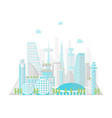cartoon future city on a landscape background vector image vector image