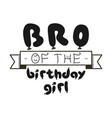 birthday girl silhouette graphic desgin for t vector image vector image
