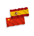 flags spain and china on a white background vector image