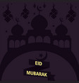 mosque shape eid mubarak background vector image vector image