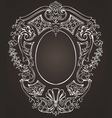 Ova Ornate Frame vector image