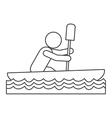 rowing person pictogram icon vector image vector image
