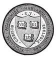 The seal of harvard university in massachusetts