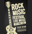 black rock festival concert party flyer or poster vector image