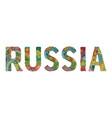 word russia decorative zentangle object vector image vector image