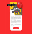 best choice half price sale goods web site vector image vector image