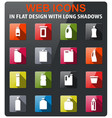 household chemicals icon set vector image vector image