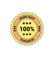 money back guarantee element badge or label vector image vector image