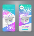 set with banners with box corporate identity vector image vector image