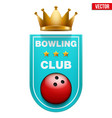 bowling badge and label vector image vector image