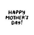 happy mother day handwritten lettering vector image vector image