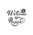 welcom to russia lettering deign isolated vector image vector image