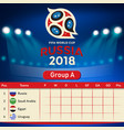 group a qualifier table russia 2018 world cup vect vector image vector image