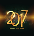 2017 golden lettering with shiny background vector image vector image