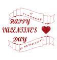 celebrate holidays valentine vector image vector image