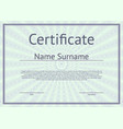 certificate template with guilloche texture vector image