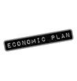 Economic Plan rubber stamp vector image