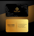 golden floral business card template design vector image vector image