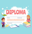kids diploma fun children celebrating certificate vector image