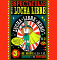vintage lucha libre ticket vector image vector image