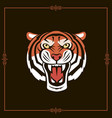 angry tiger image vector image vector image