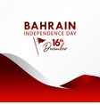 bahrain independence day design for banner print vector image vector image