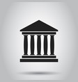 bank building icon in flat style museum on gray vector image vector image