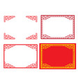 chinese ornament for card and picture frame vector image vector image