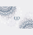 decorative eid mubarak greeting background vector image