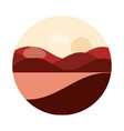 landscape nature mountain slopes sun sky flat vector image