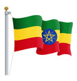waving ethiopia flag isolated on a white vector image vector image