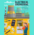 electrical engineering and power plant vector image vector image