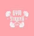 gym club emblem for t-shirt vector image vector image