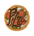 hand drawn delicious pizza with tomatoes vector image vector image