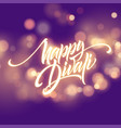 happy diwali festival bright flame glowing vector image