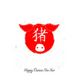 happy new year 2019 the year of the pig with a vector image vector image