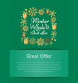 winter sale best offer on vector image vector image