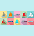 yacht icon set flat style vector image vector image