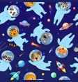 cartoon space animals cosmonauts astronauts vector image