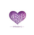 heart frame valentines day greetings card vector image vector image