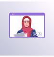 arab businesswoman having virtual conference vector image vector image