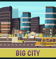 big city orthogonal background vector image vector image