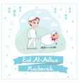 card or poster design for eid al-adha mubarak vector image vector image