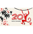 Chinese New Year 2016 card banner art ape vector image