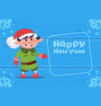 cute elf on happy new year greeting card christmas vector image vector image