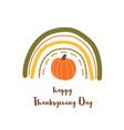 fall pumpkin in rainbow cute pumpkin for autumn vector image vector image