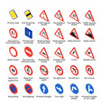 isometric european traffic signs vector image vector image