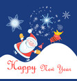 new year celebration card with santa claus and dog vector image vector image