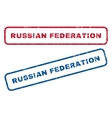 Russian Federation Rubber Stamps vector image vector image