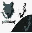wolf bolt emblem mascot head silhouette vector image
